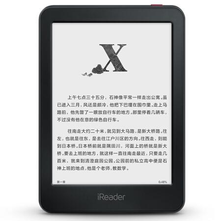 哪个看书软件好用还不收费(口碑最好的阅读软件盘点)