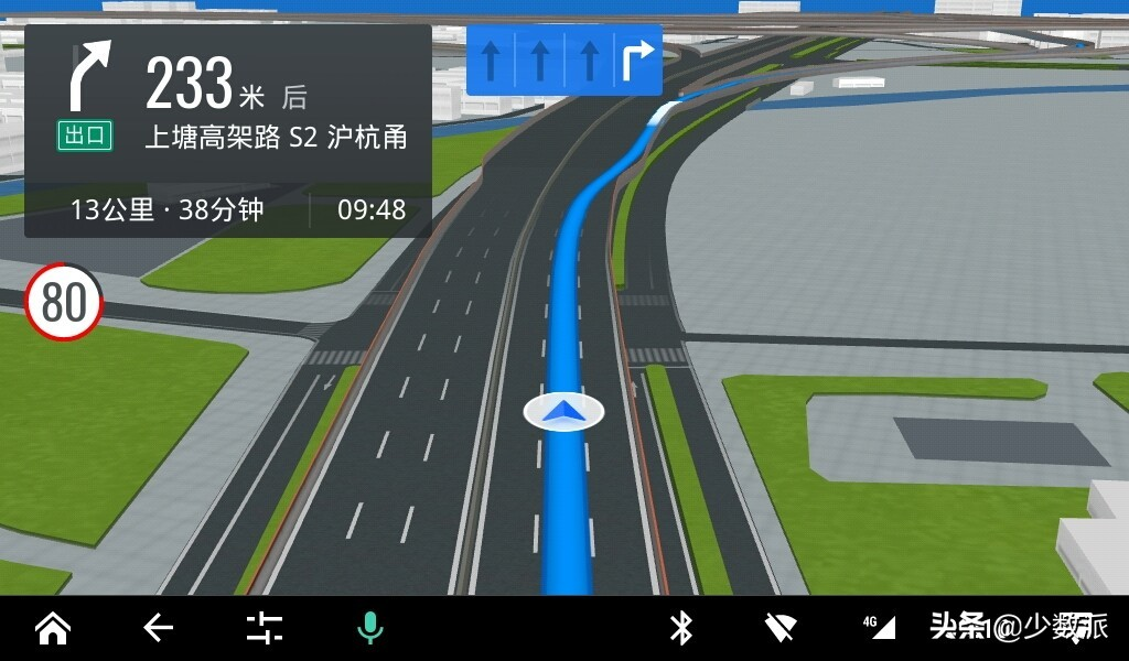 那个地图导航好用又精准(推荐手机导航地图软件)