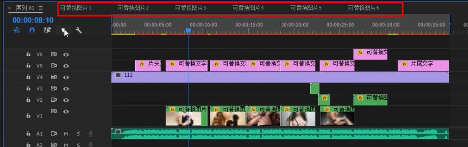 手机视频片头如何制作(特效开场片头视频制作技巧)