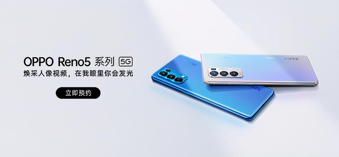 OPPO 最新手机图片和价格(最值入手的新款OPPO机参数和报价)