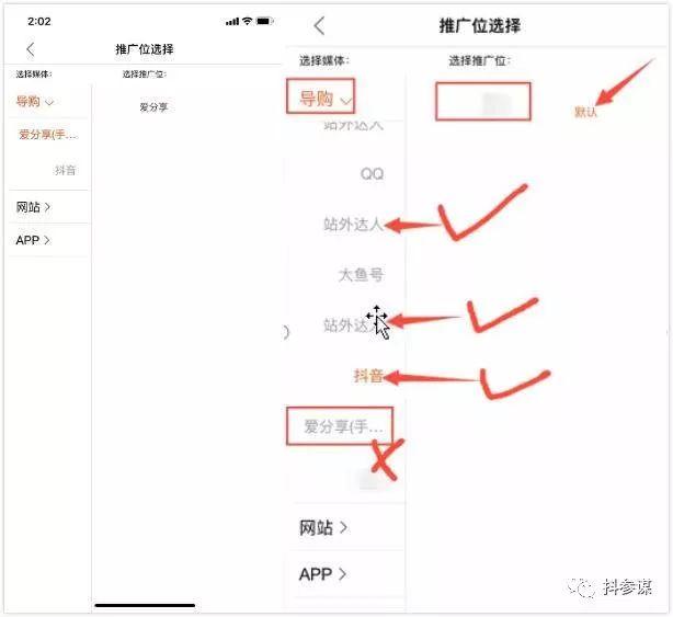 手机淘宝联盟怎么推广赚钱技巧(分享淘宝免费推广方法)