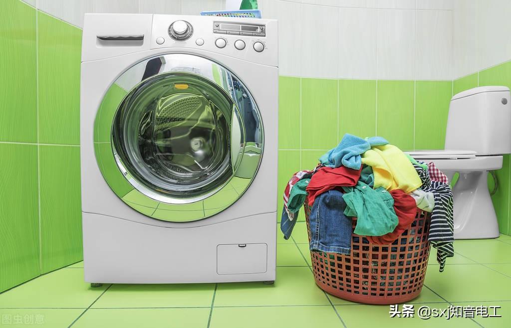 洗衣机漏电是什么原因(5个原因导致洗衣机漏电及措施 )