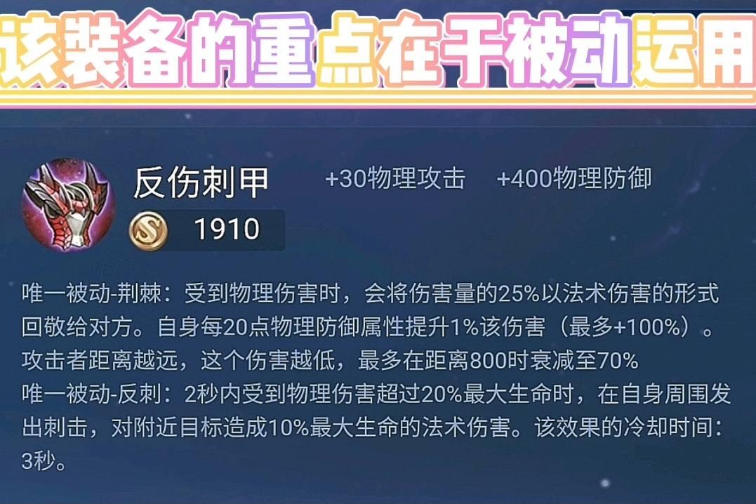 2021年赵云出装搭配打野(梦泪赵云最强六神装)