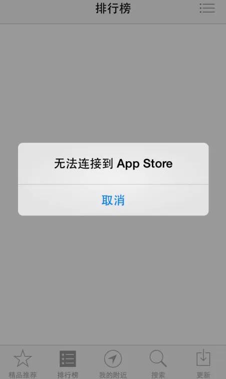 苹果手机怎么不能下载软件(苹果手机正确下载软件教程)