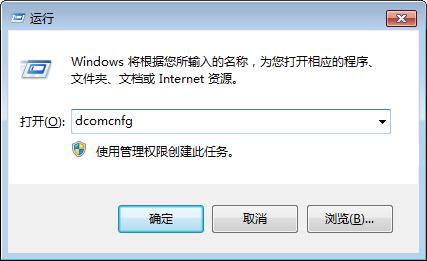 笔记本电脑上网怎么连接(一分钟学会笔记本无线上网各种方式)
