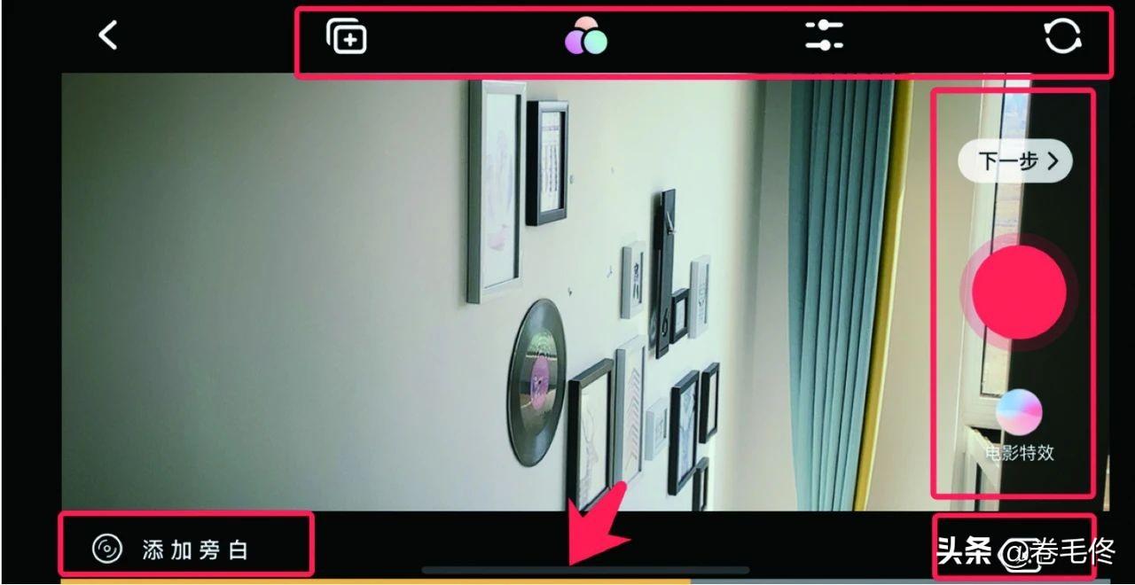 短视频后期制作软件哪个好(相见恨晚的5款视频剪辑软件)