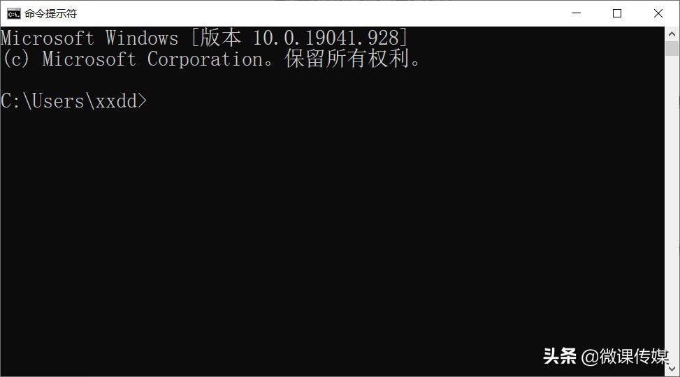 如何查看电脑windows版本号(查看电脑版本信息的11种方法)