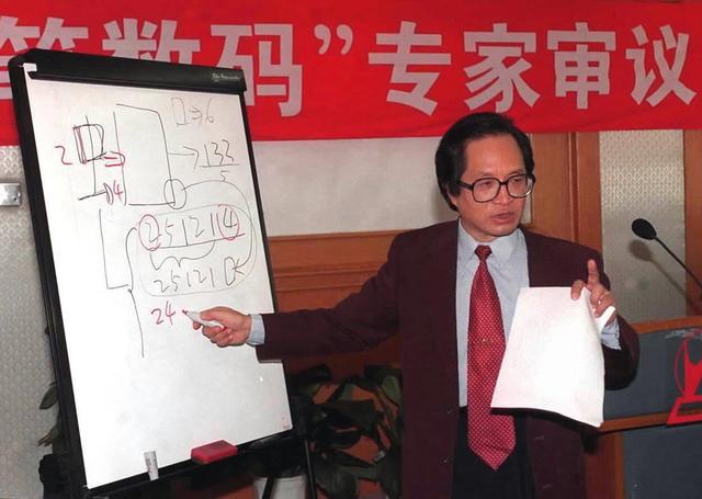 曾风靡大江南北的五笔输入法,如今为何消失不见?3个原因很现实