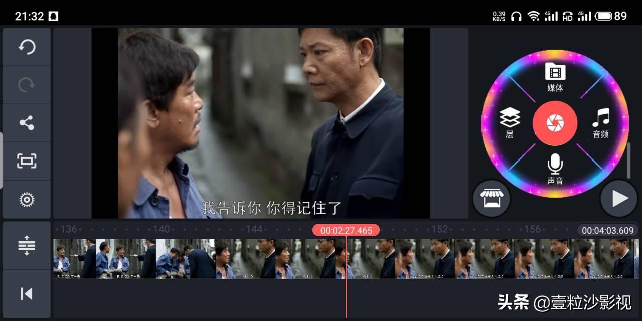 手机上用照片做成视频的软件有哪些(最值推荐的3款软件)
