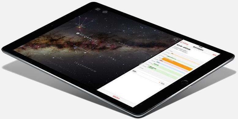 新ipad使用攻略(苹果平板电脑使用入门教程)