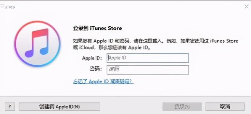 苹果平板忘记锁屏密码怎么办(10秒教你平板解锁技巧)