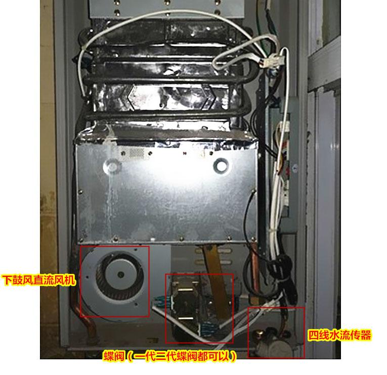 燃气热水器故障判断与维修(热水器的常见故障排除)
