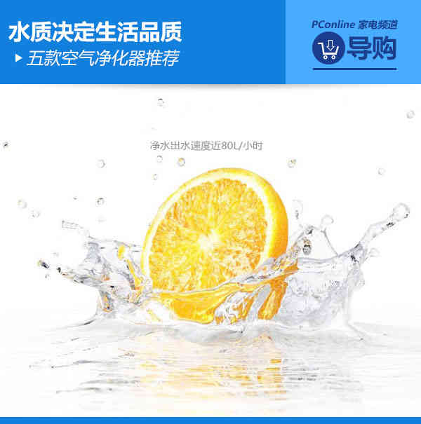 高端净水器价格多少(5款高端净水器品牌推荐)