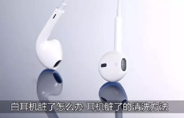 怎么清理耳机里面的脏东西(3招教你入耳式耳机耳屎清理措施)
