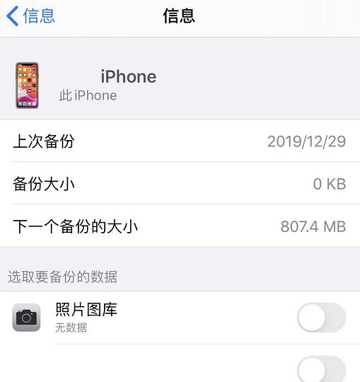 iPhone里icloud怎么删除里面的东西(icloud存储空间满了清理)