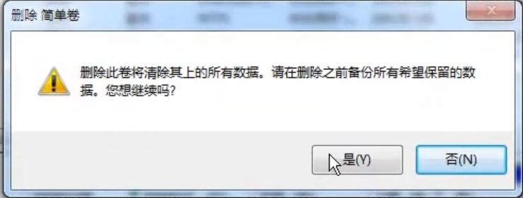 u盘无法格式化是坏了吗(U盘格式化的正确操作步骤)