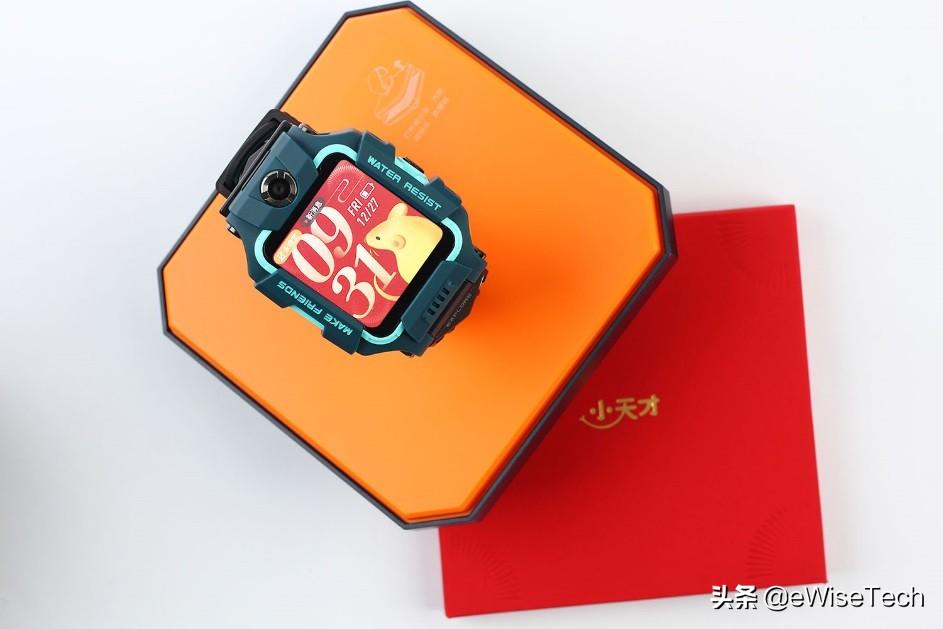 小天才电话手表z6多少钱(小天才电话手表z6最新报价)