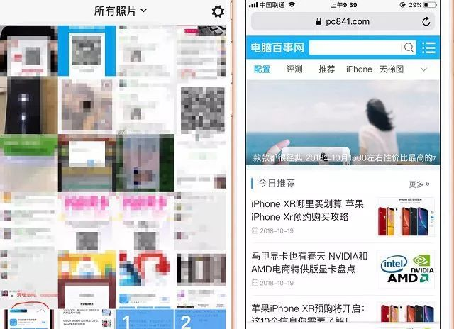 苹果手机xs怎么截屏(免费分享这两种截屏方式)