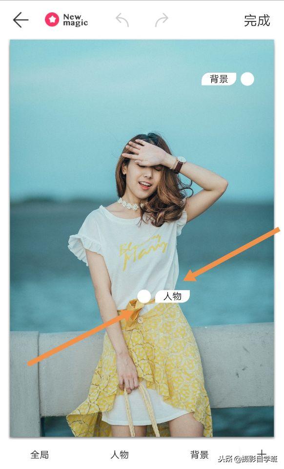 如何把两张照片拼成一张照片(合成图片的步骤图)