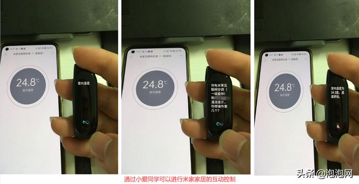 小米手环不连接手机能用吗(官文一览小米手环6使用心得)