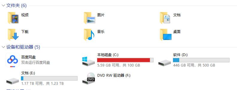 电脑磁盘空间不足怎么清理(清理系统盘的3个小窍门)