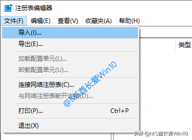 win10电脑注册表怎么修复(图示修复注册表的2中方法)