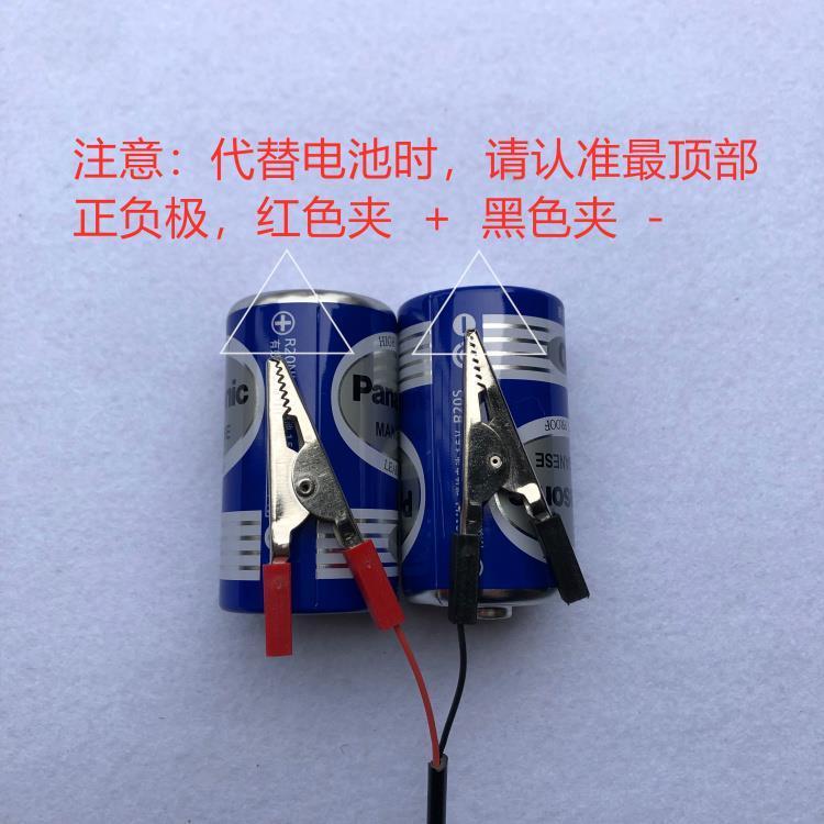 天然气灶怎么打火要几号电池(简介天然气灶适用电池型号)