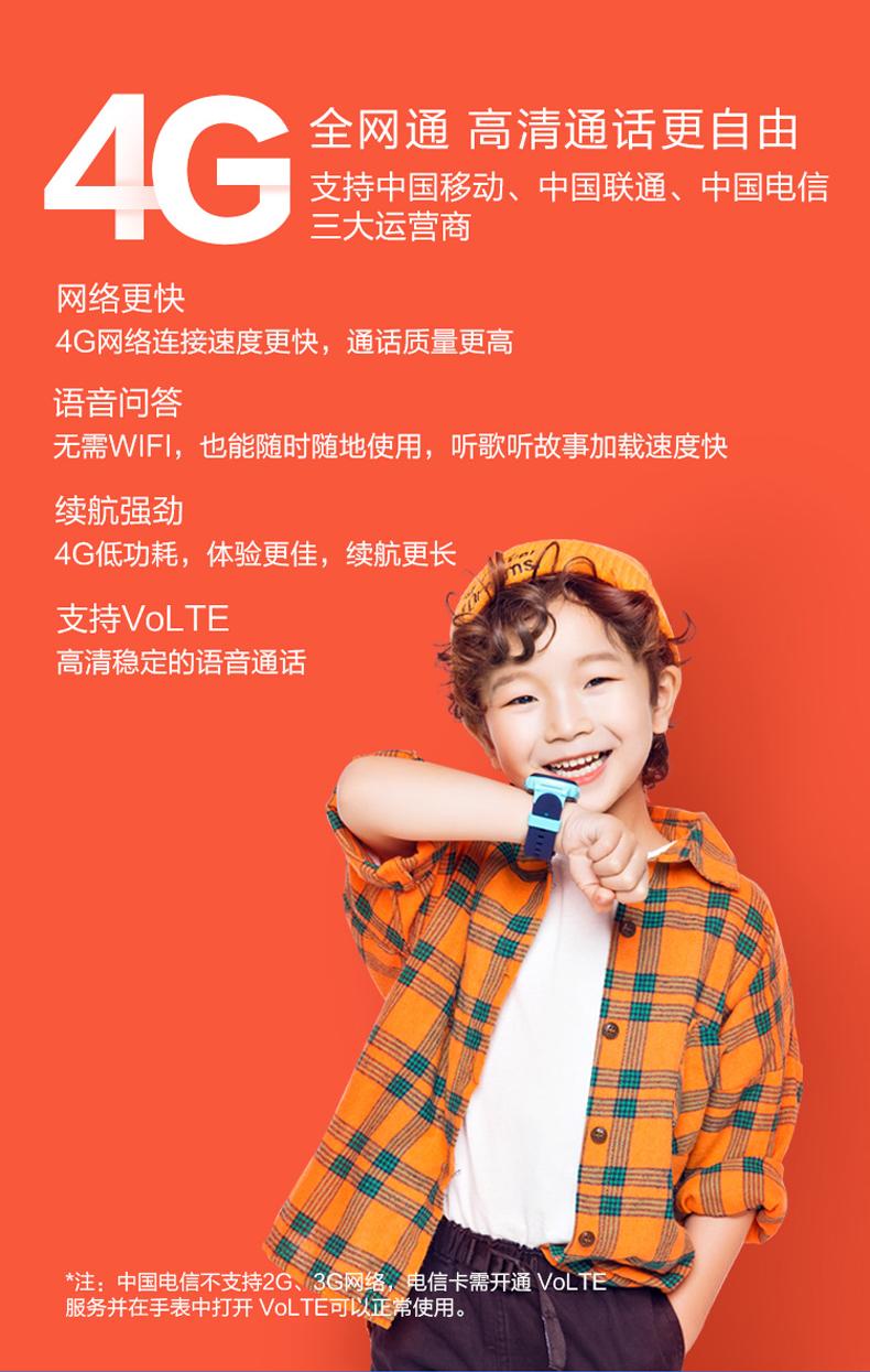 儿童360电话手表多少钱(分享360儿童手表9X试用体验)
