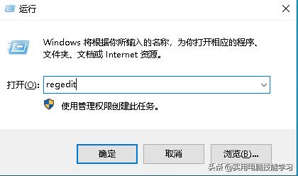 笔记本电脑出现乱码怎么修复(文件夹乱码的维修步骤)