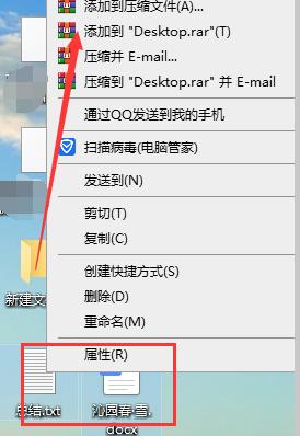 笔记本电脑怎么样压缩文件(简单6步压缩好文件)