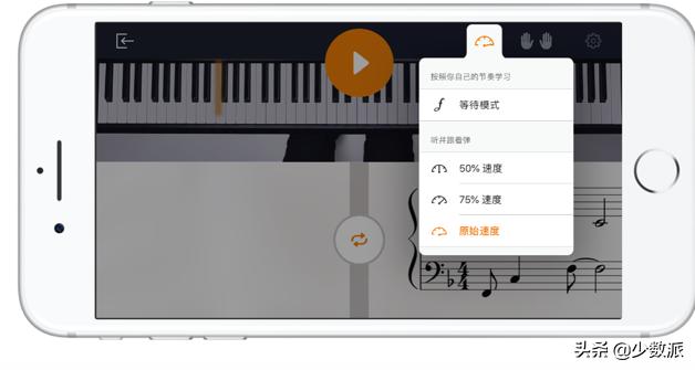 手机学钢琴软件哪个好(初学者必备的一款钢琴软件)