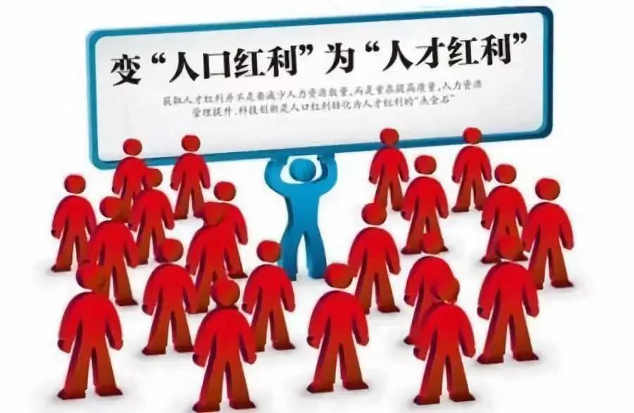 第七次全国人口普查结果公布(同比第六次普查增7206万人)