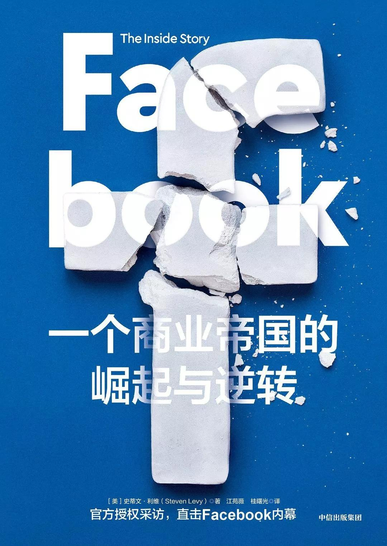 什么是facebook(facebook是干什么的)