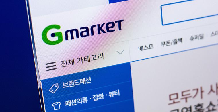 g market怎么注册(gmarket入驻教程)