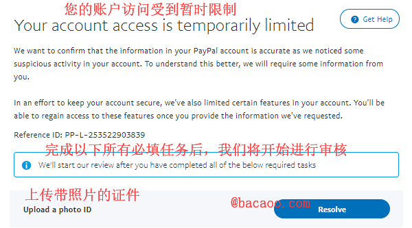 paypal注册教程(如何注册美国paypal账户)