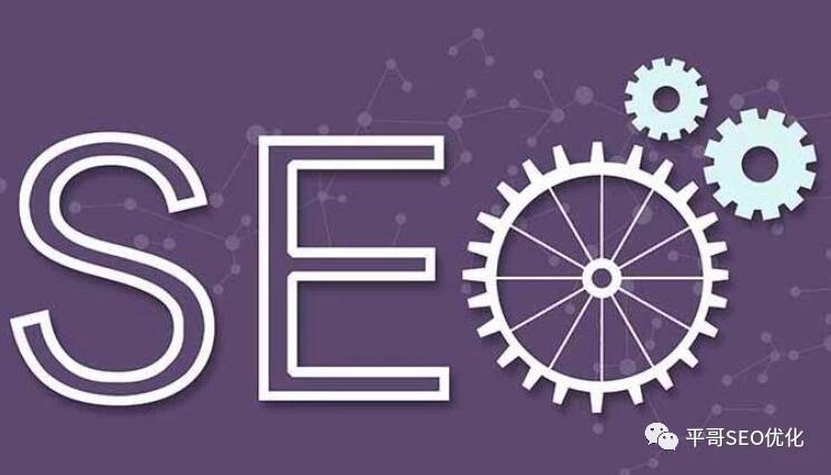 网站seo优化要怎么做(做好SEO优化的日常工作介绍)