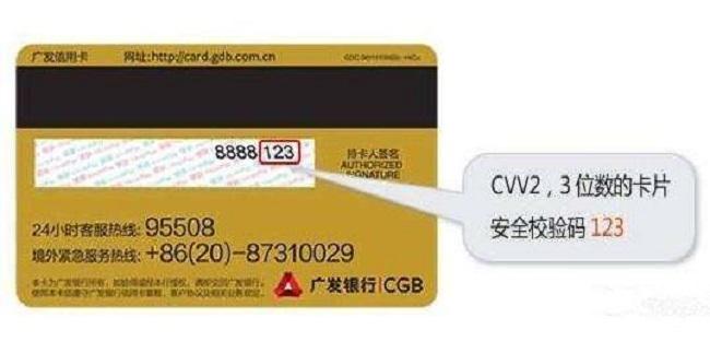 visa卡号cvv(卡料cvv测活网站)