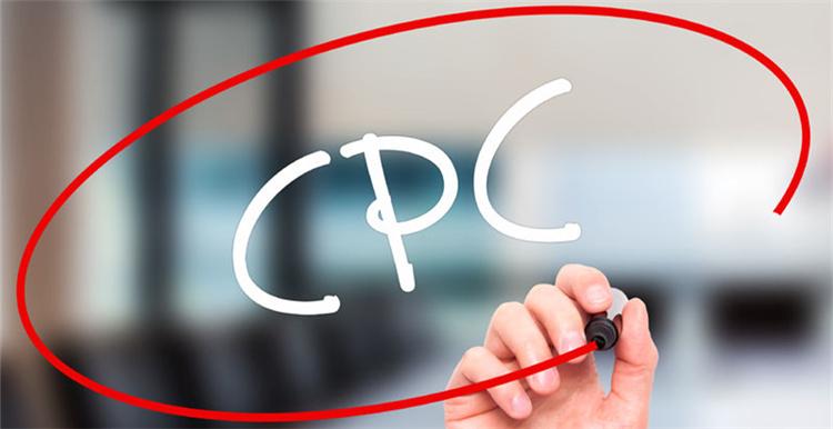 cpc广告怎么投放(cpc广告投放技巧及费用)