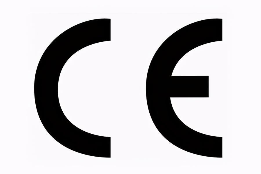 emc认证是什么认证(是否和ce认证一样)
