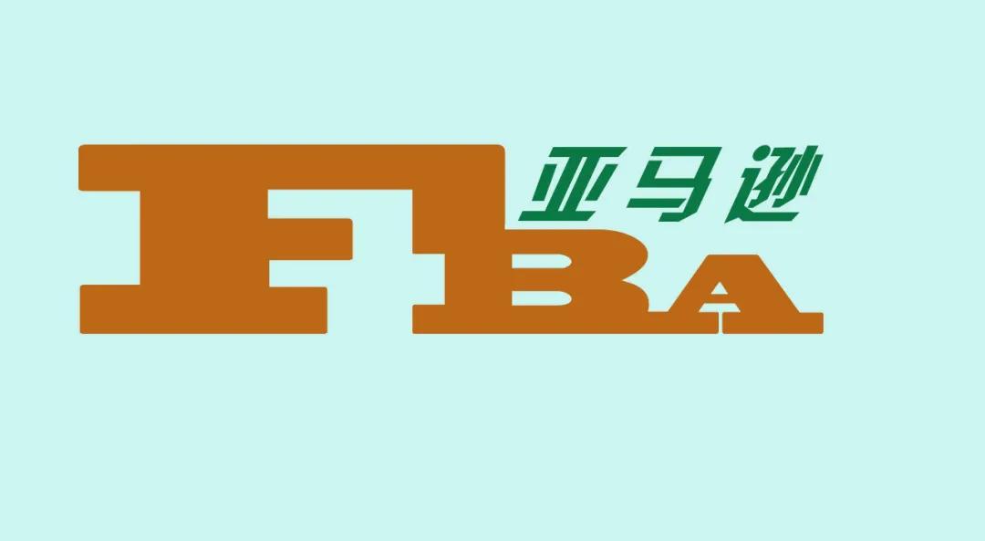 什么是fba(亚马逊核心运营机制)