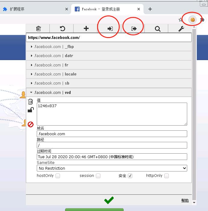 facebook怎么上(facebook国内怎么使用)