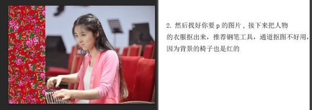 刘亦菲明星合成(PS明星换脸教程)