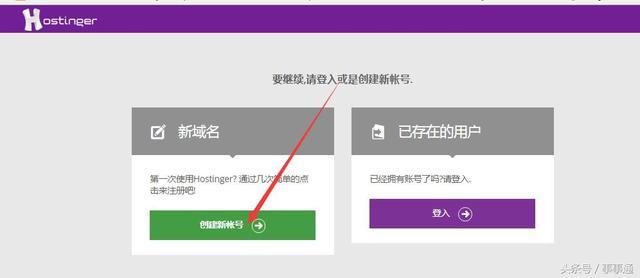 免费域名怎么申请(申请免费空间和域名的方法)