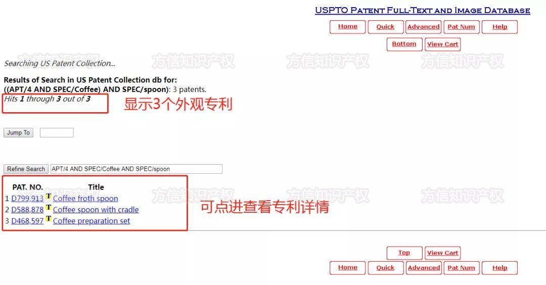 美国专利检索方法(美国专利怎么检索)