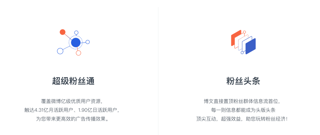 沐鸣2平台