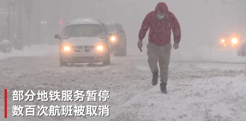 纽约遭遇罕见暴风雪袭击(2021美国暴风雪)