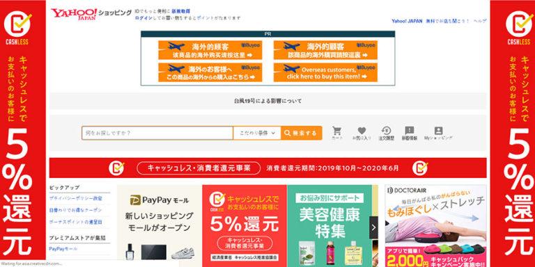 日本跨境电商平台有哪些(日本十大跨境电商平台排名)