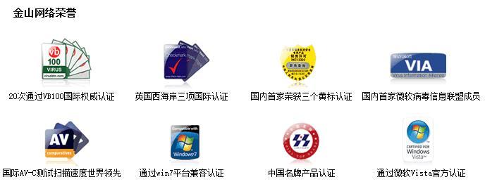 杀毒软件有哪些(杀毒软件免费下载 2013排行榜)