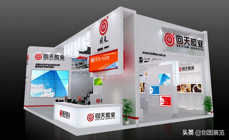 上海展销会什么时候开始(上海展销会2021时间表)