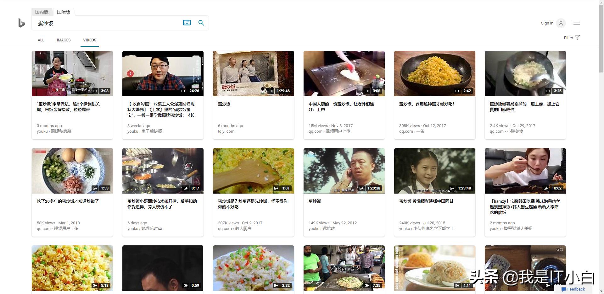 视频搜索引擎有哪些(这些视频搜索引擎都很靠谱)